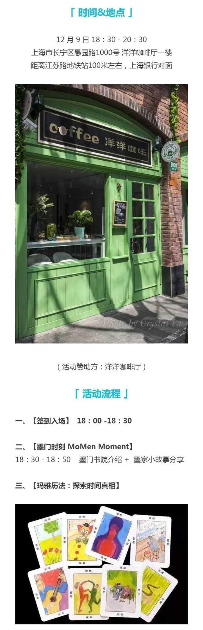 mp.weixin.qq.com_s_oqUz2r3stmF6wkLHEGu8ww1.jpg