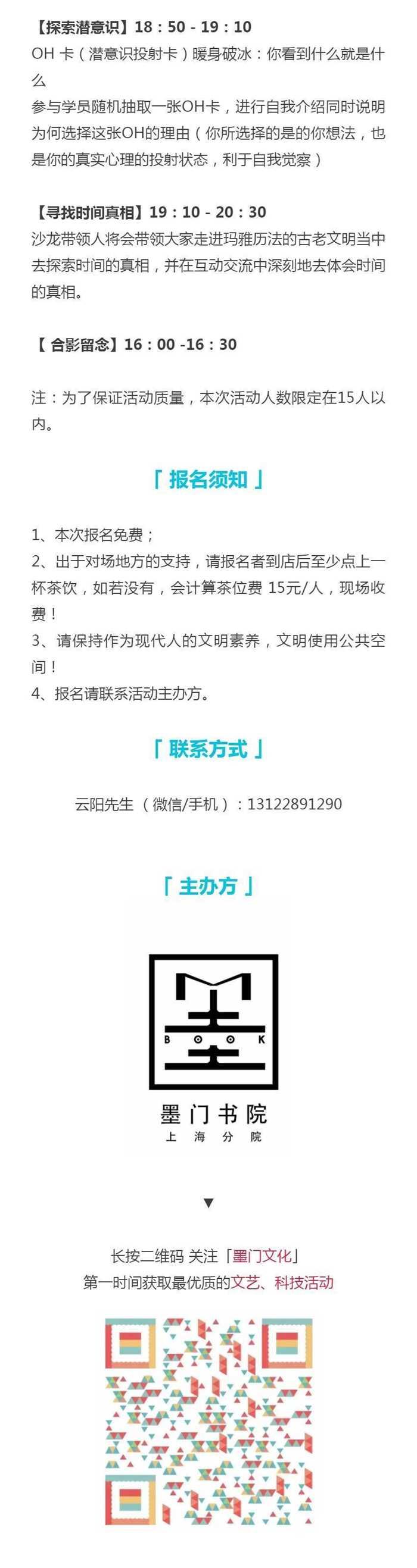 mp.weixin.qq.com_s_oqUz2r3stmF6wkLHEGu8ww2.jpg