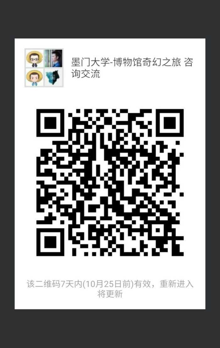 微信图片_20171018200906.jpg
