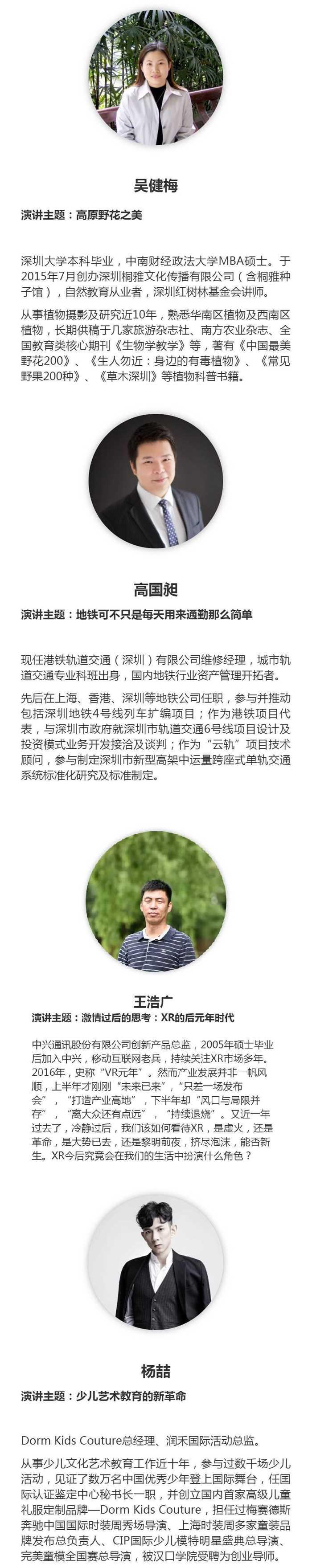 www.huodongxing.com_event_14142412094002.jpg
