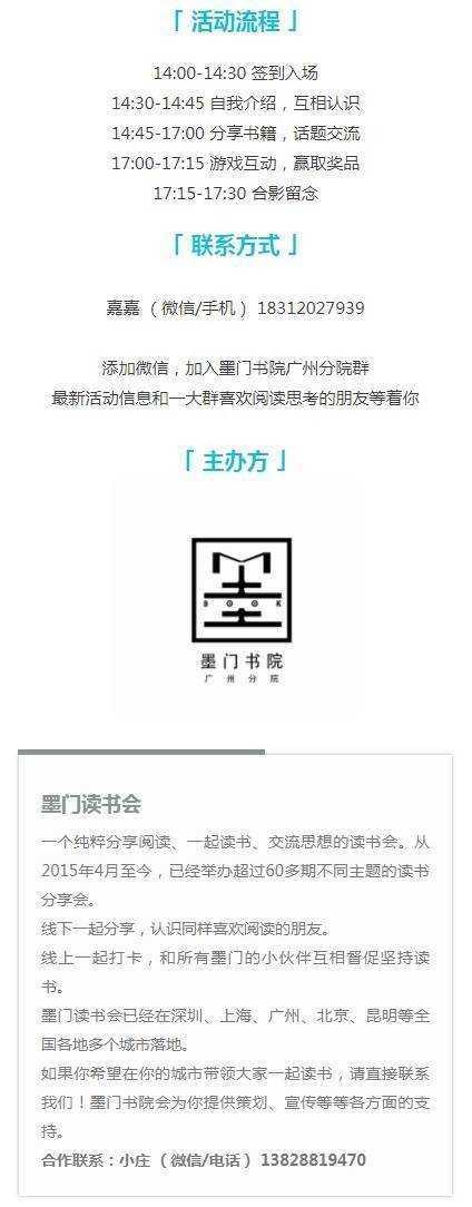mp.weixin.qq.com-s-41qeRAl_AeCK1v_Fu2AtRA3.jpg