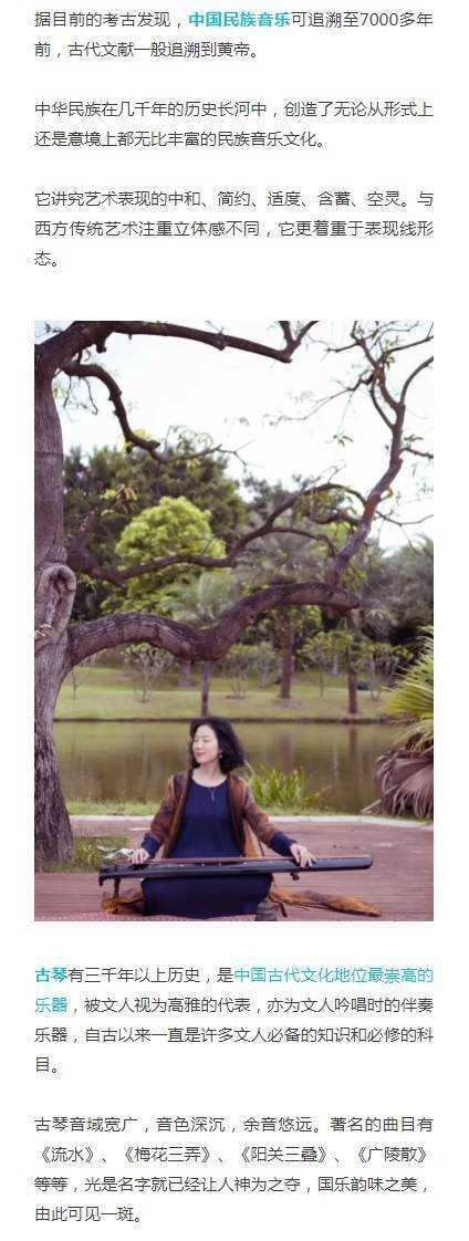 mp.weixin.qq.com-s-gkqbwhkhdWUXj4mlzlq2wA1.jpg
