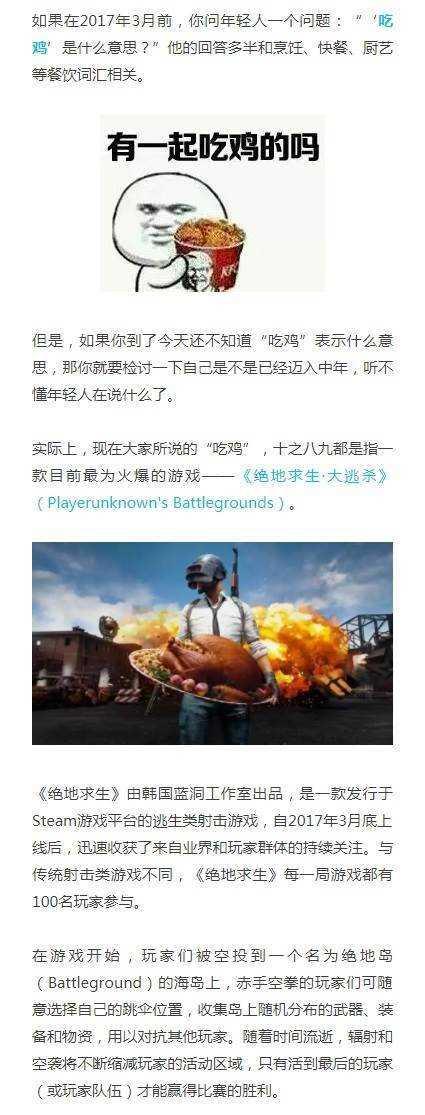 mp.weixin.qq.com-s-41qeRAl_AeCK1v_Fu2AtRA1.jpg