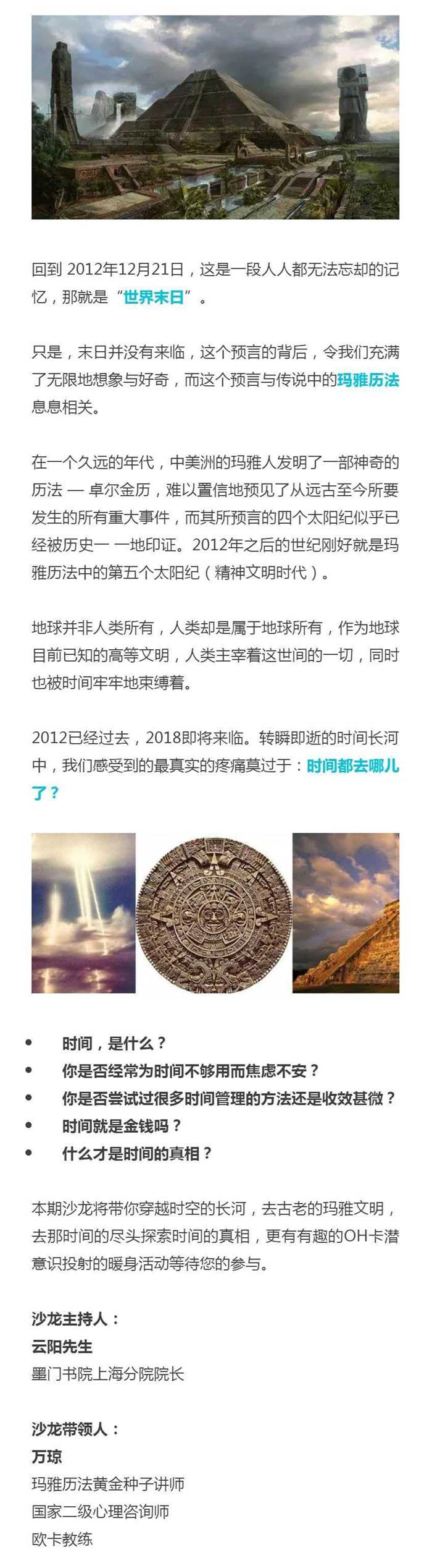 mp.weixin.qq.com_s_oqUz2r3stmF6wkLHEGu8ww.jpg