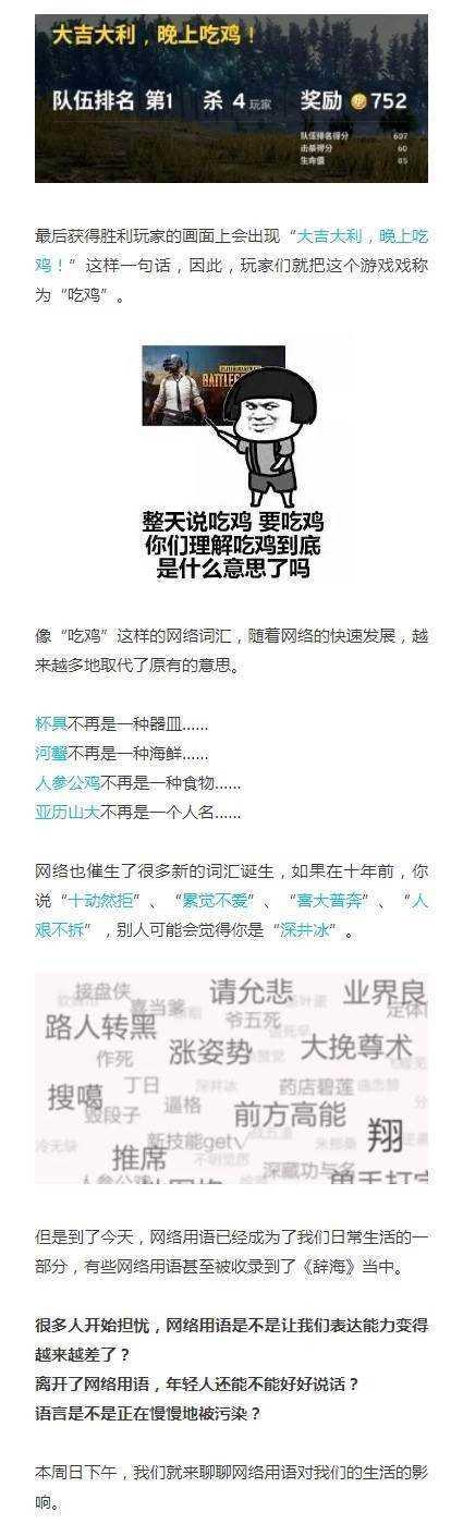 mp.weixin.qq.com-s-41qeRAl_AeCK1v_Fu2AtRA2.jpg