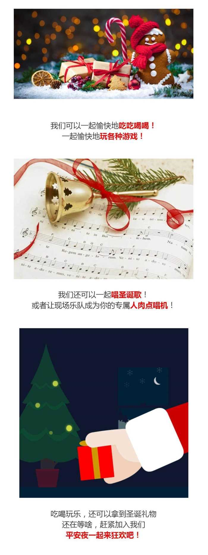 www.huodongxing.com_event_3417860329000(iPhone 6 Plus)1.jpg