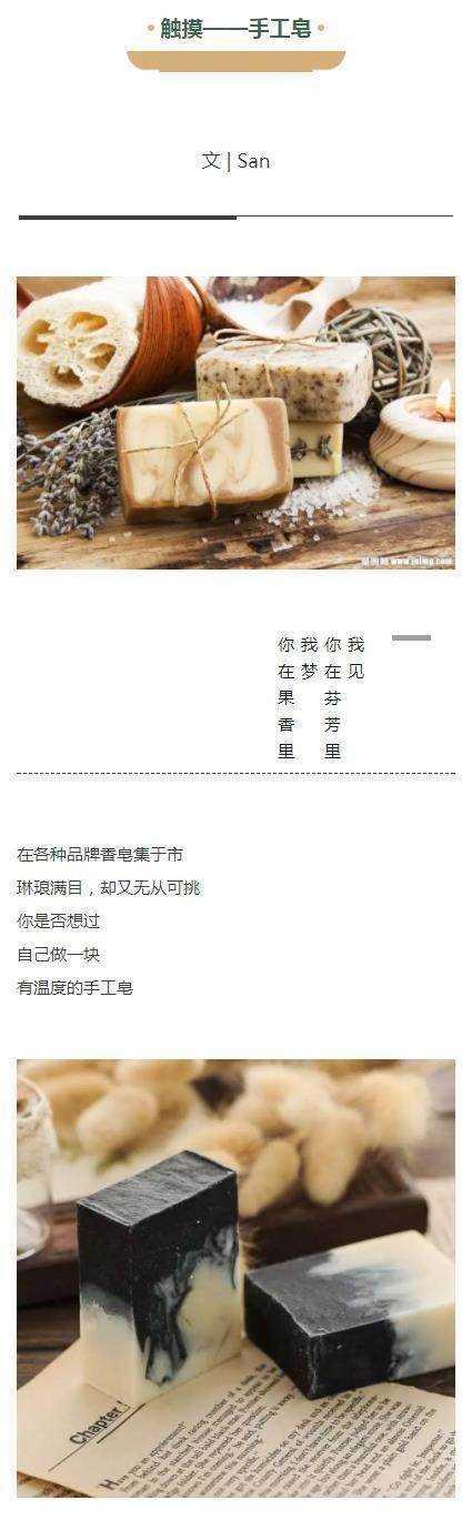 mp.weixin.qq.com-s-t6IuIOcBRp_pBuzycH1nyQ1.png