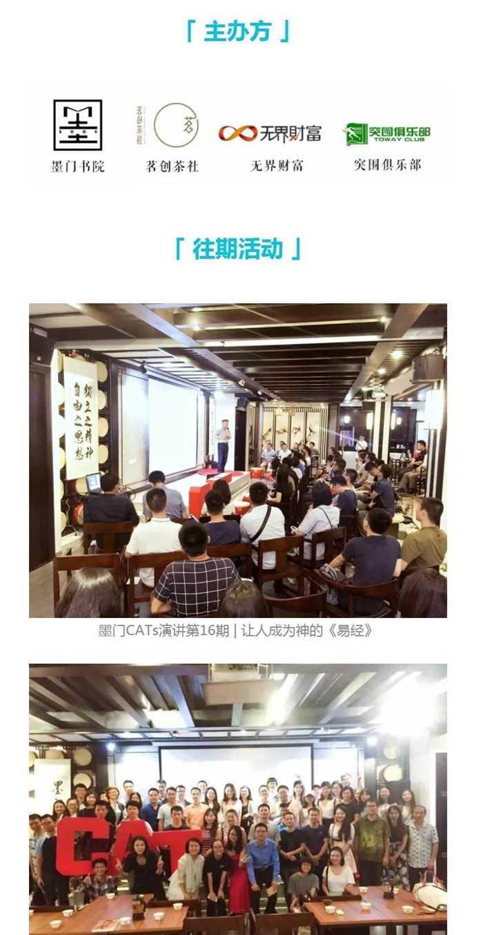 www.huodongxing.com_event_84160870195003.jpg
