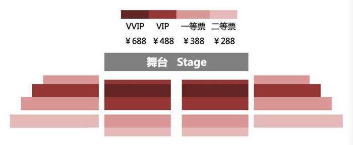 座位图2.jpg