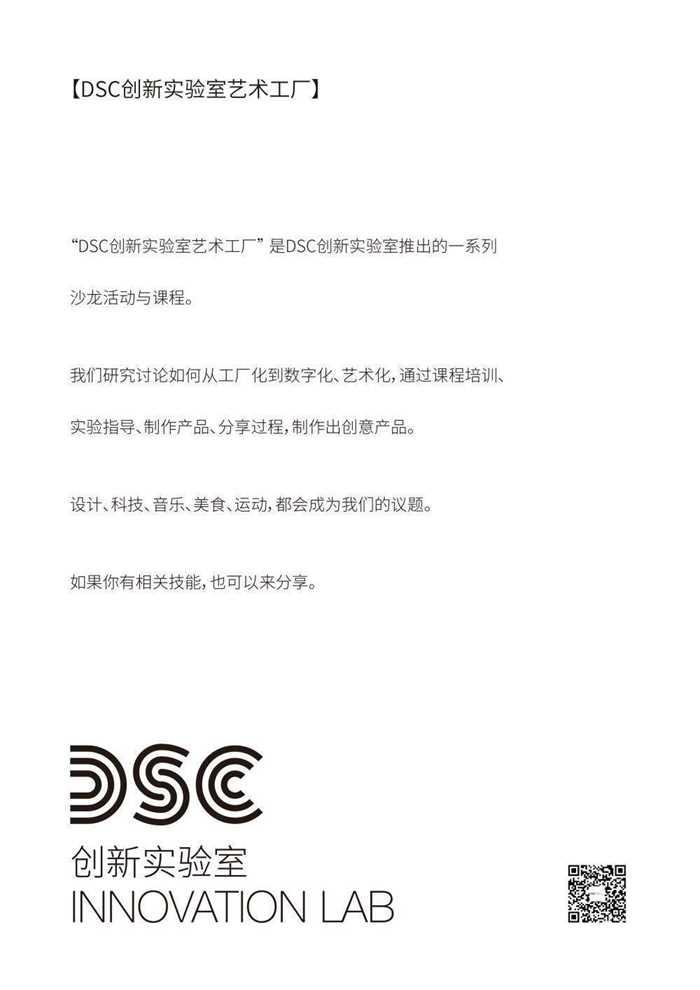 003 活动行-01-04.jpg