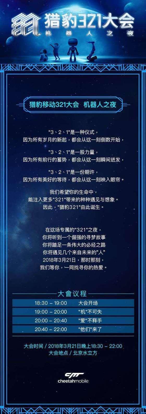 邀请函-简体.png