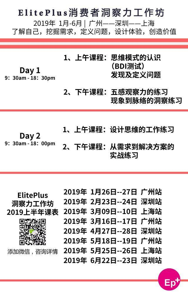 副本_副本_副本_副本_副本_副本_7676_自定义px_2019.02.14.png