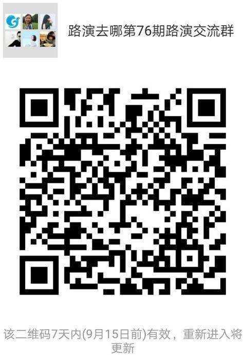 微信截图_20170908085752.png