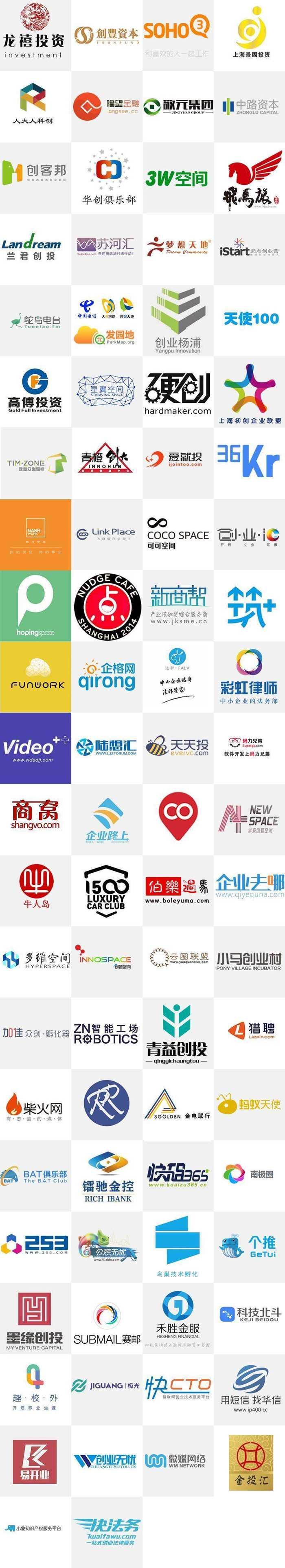 LOGOqiang-66-0620.png