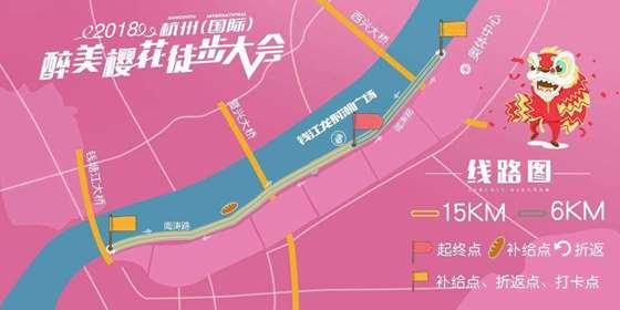 路线地图.jpg
