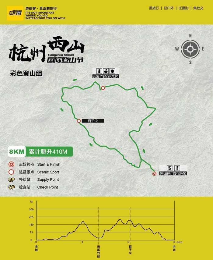 西山登山节彩色登山组(1).jpg