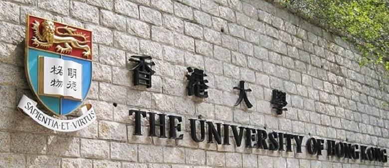 香港大学-扁.jpg