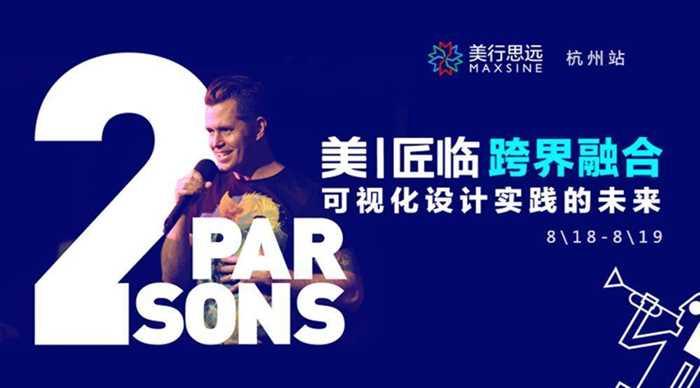 banner杭州.jpg