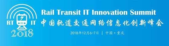 banner Rail 2018-18.png