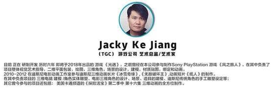 中-Jacky-Ke-Jiang.jpg