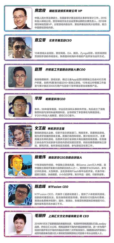 网站沙龙人物-11.18.jpg