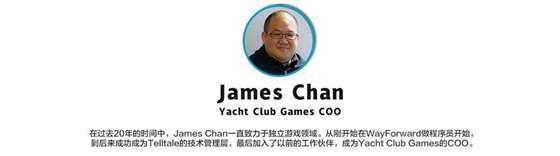 中-James-Chan.jpg
