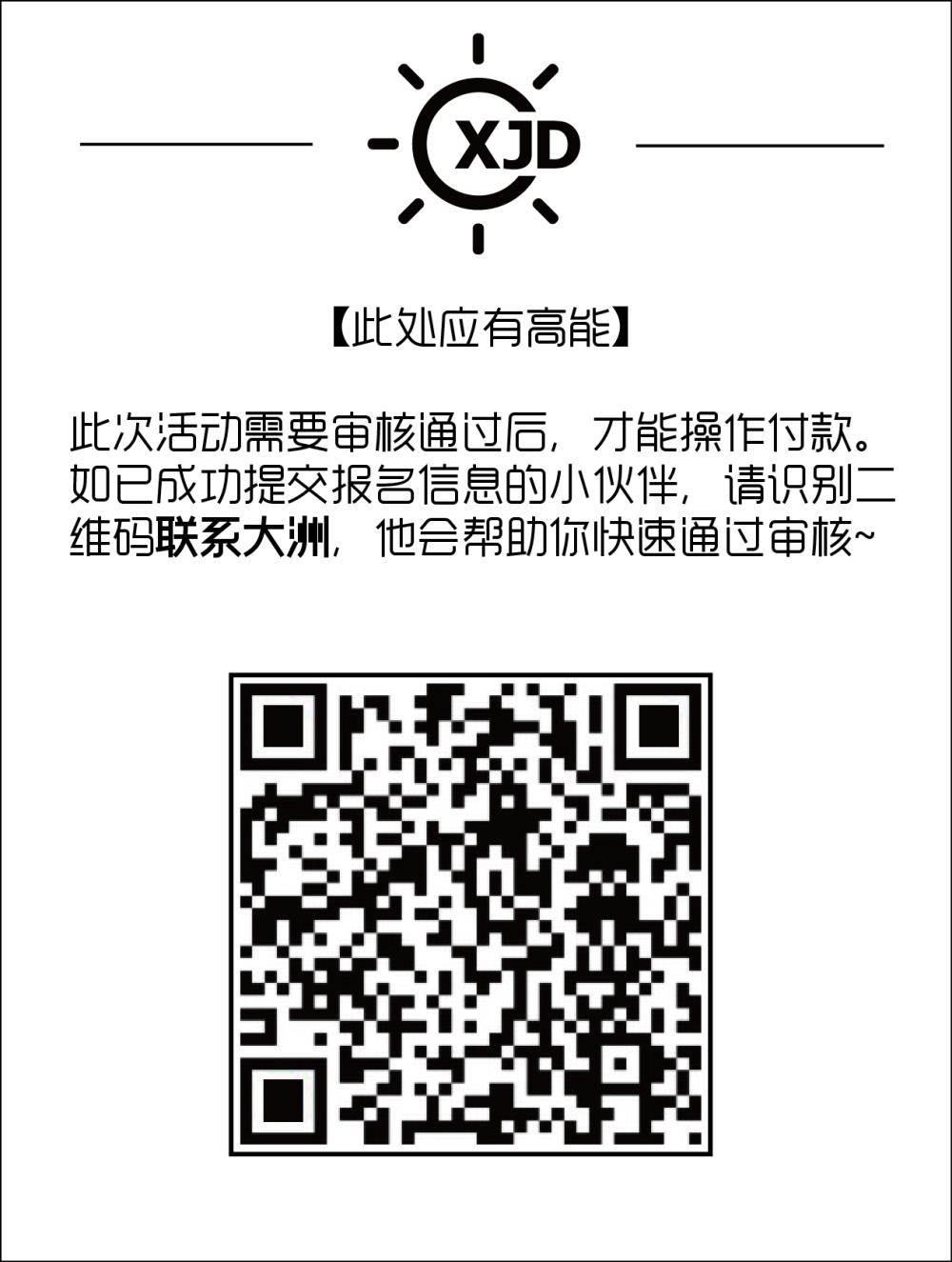 30252090988085569.jpg