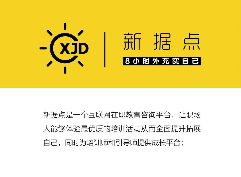 XJD-title-02.jpg