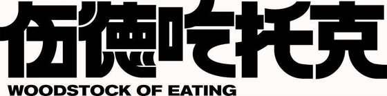 logo-gif小图.gif