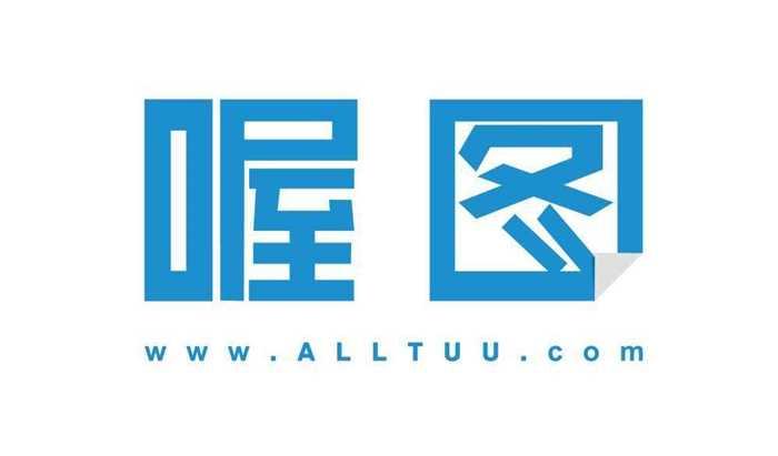 喔图logo带网址矢量图-01.jpg