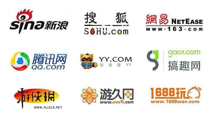 客户logo(1).jpg