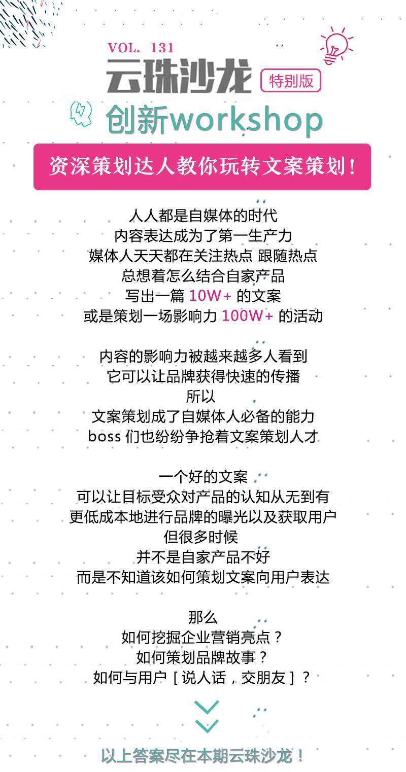 风暴会推文图(1).jpg