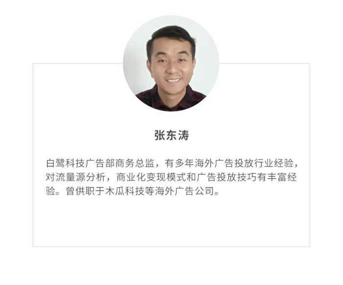 张东涛.jpg