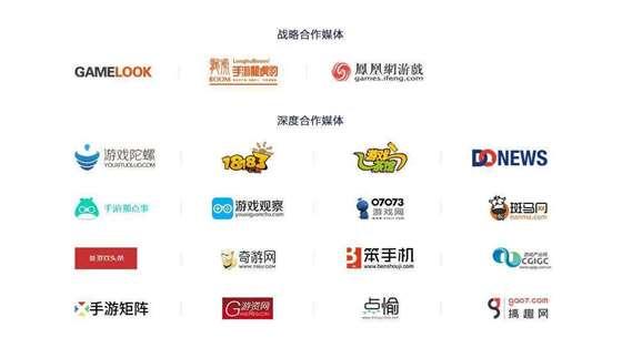 合作媒体Logo-PC端.jpg