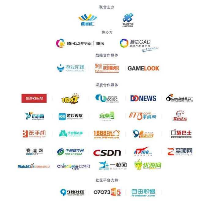 重庆沙龙pc端logo.jpg