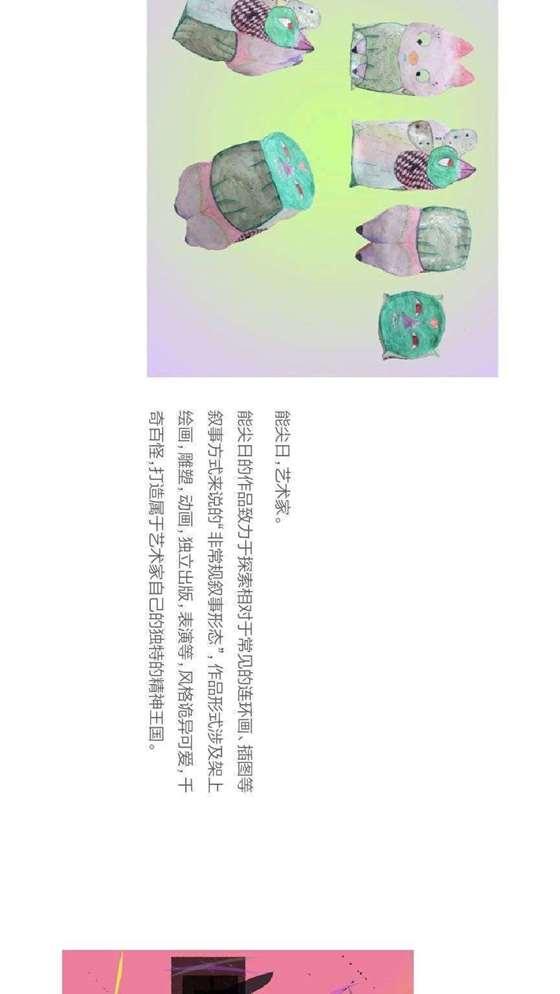 微信图片_20180925165044.jpg