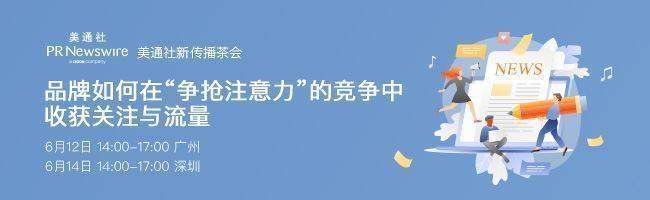 广州深圳-EDM.jpg