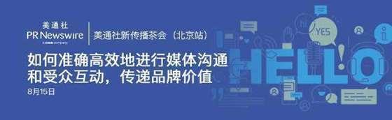 8.15北京edm头图.jpg