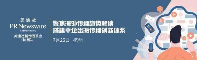 7.25杭州EDM头图.jpg