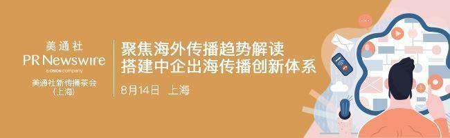 8.14上海edm.jpg