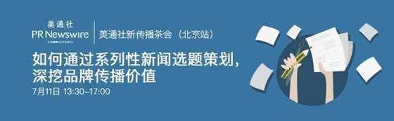 7.11北京edm头图.jpg