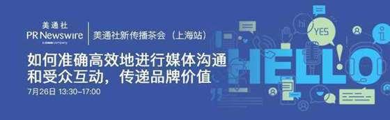 7.26上海edm头图.jpg