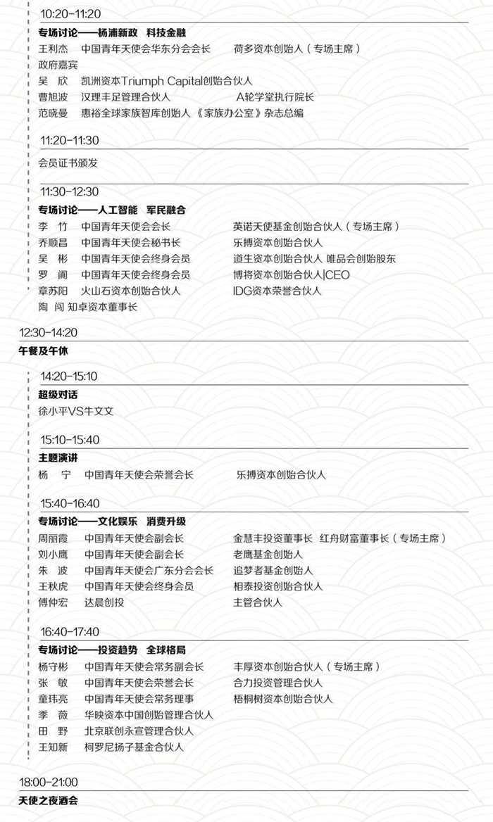 更新(宽1000版本)(文字)(1)-10.jpg