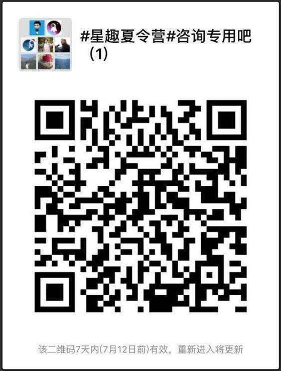 屏幕快照 2018-07-05 下午1.57.32.png