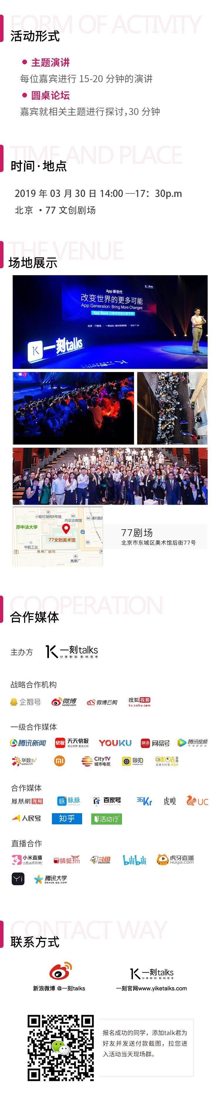app活动详情页-突破之力_03.jpg