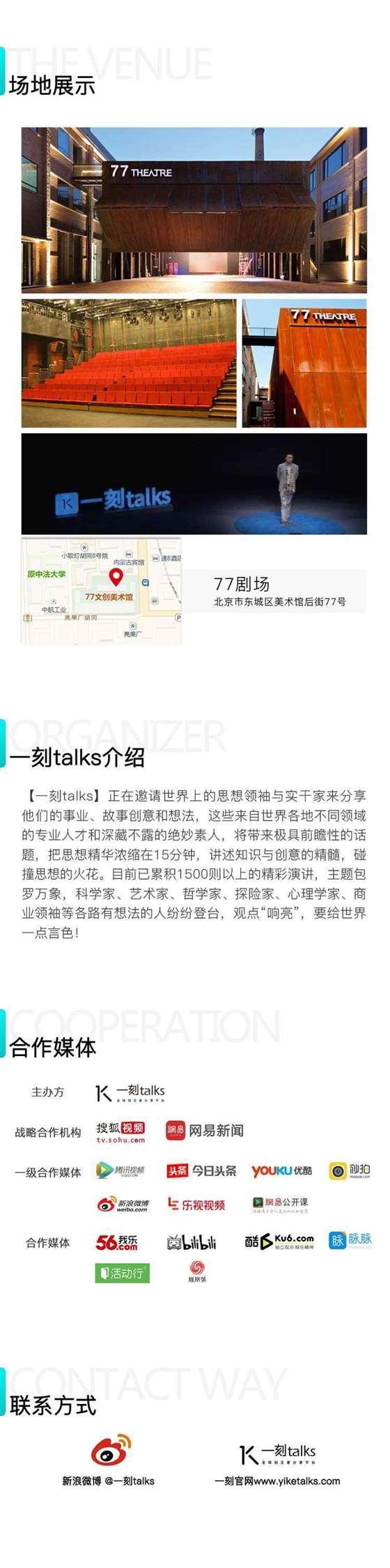app-store详情页_04.jpg