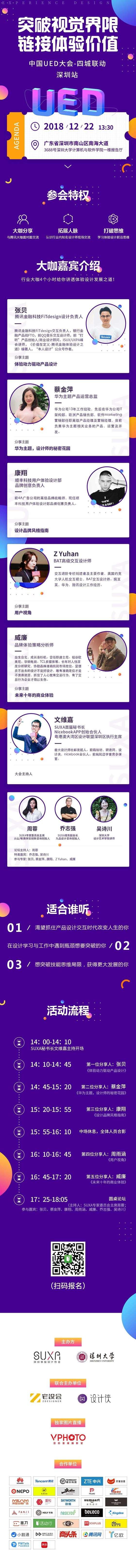 三城联动深圳站11.jpg