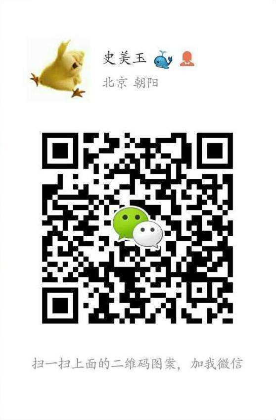 WeChat_1483414446.jpeg