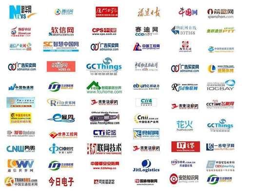合作媒体小图标.png