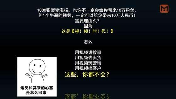 麻辣派-视频营销训练营 (2)_28.png